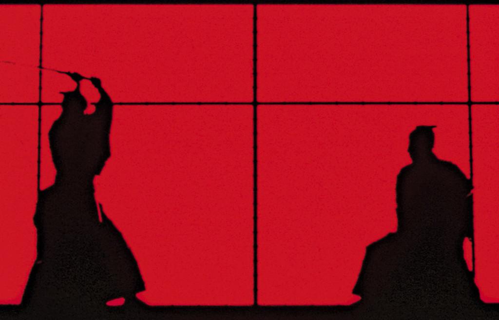 Samurai Fiction 1998