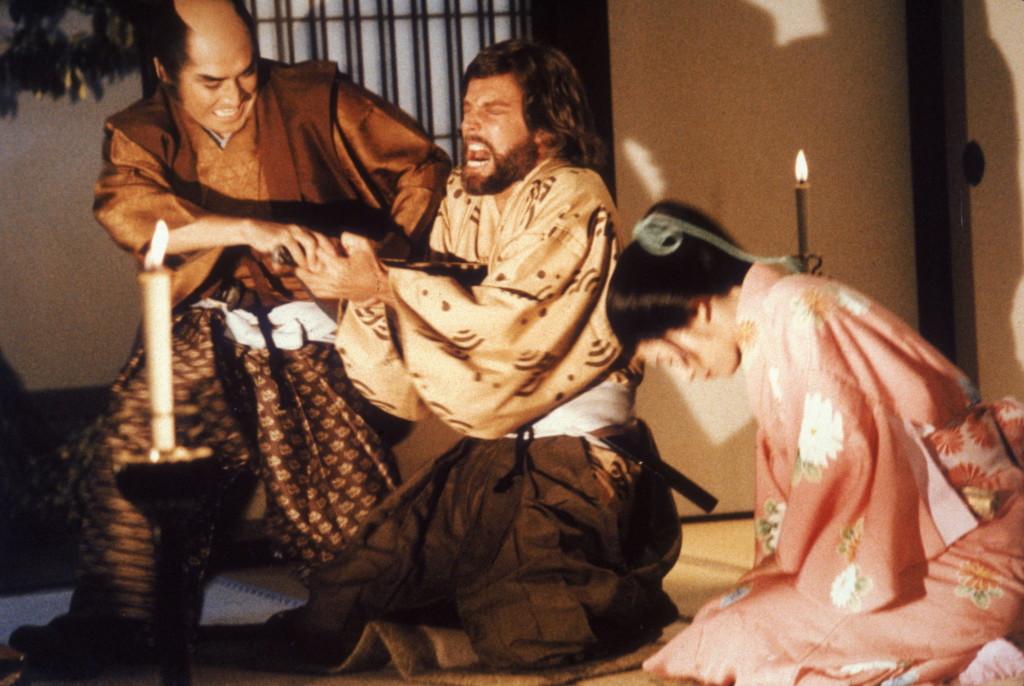 Shogun 1980