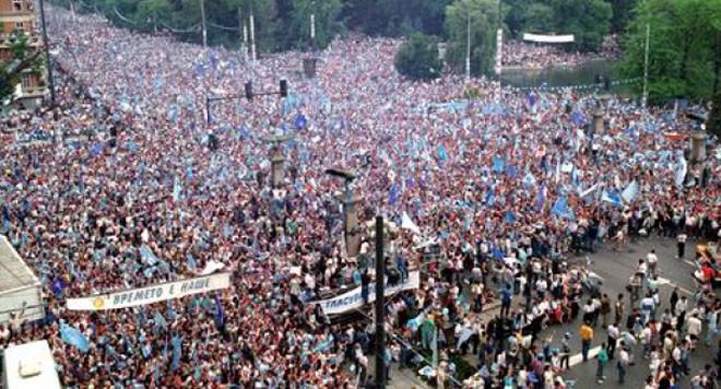 Големият митинг 1990. Автор на снимката: Неизвестен
