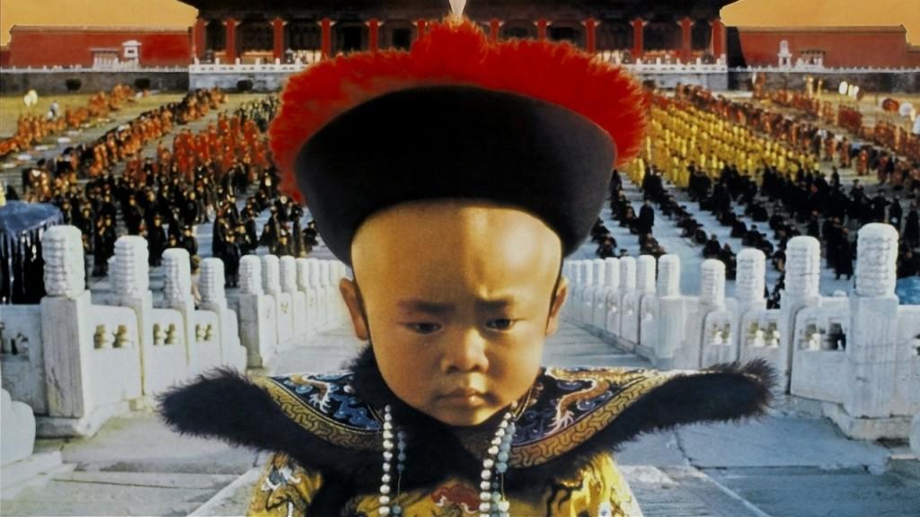 The Last Emperor 1987