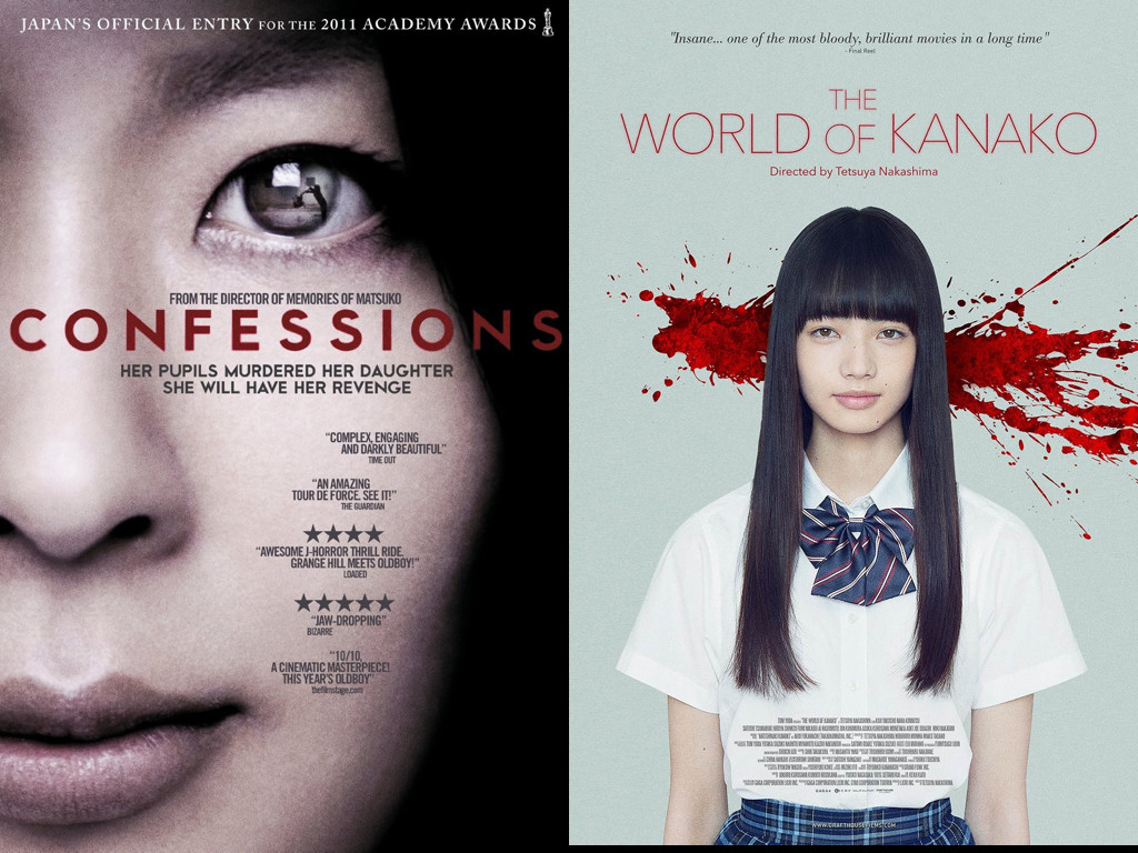 Confessions 2010, World Of Kanako 2014