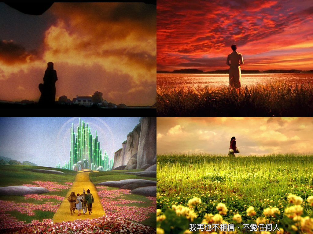 Gone with the Wind 1939, The Wizard of Oz 1939, Memories of Matsuko 2006