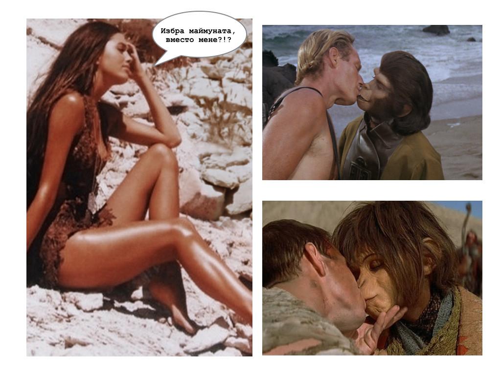 Линда Харисън в ролята на Нова, Planet of the Apes 1968, кадри: Planet of the Apes 1968 / Planet Of The Apes 2001