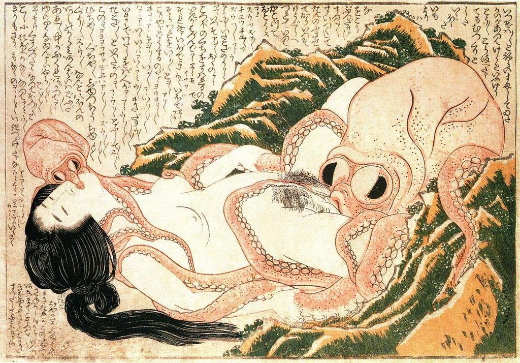 Сънят на жената на рибаря, художник Кацушика Хокусай, 1814