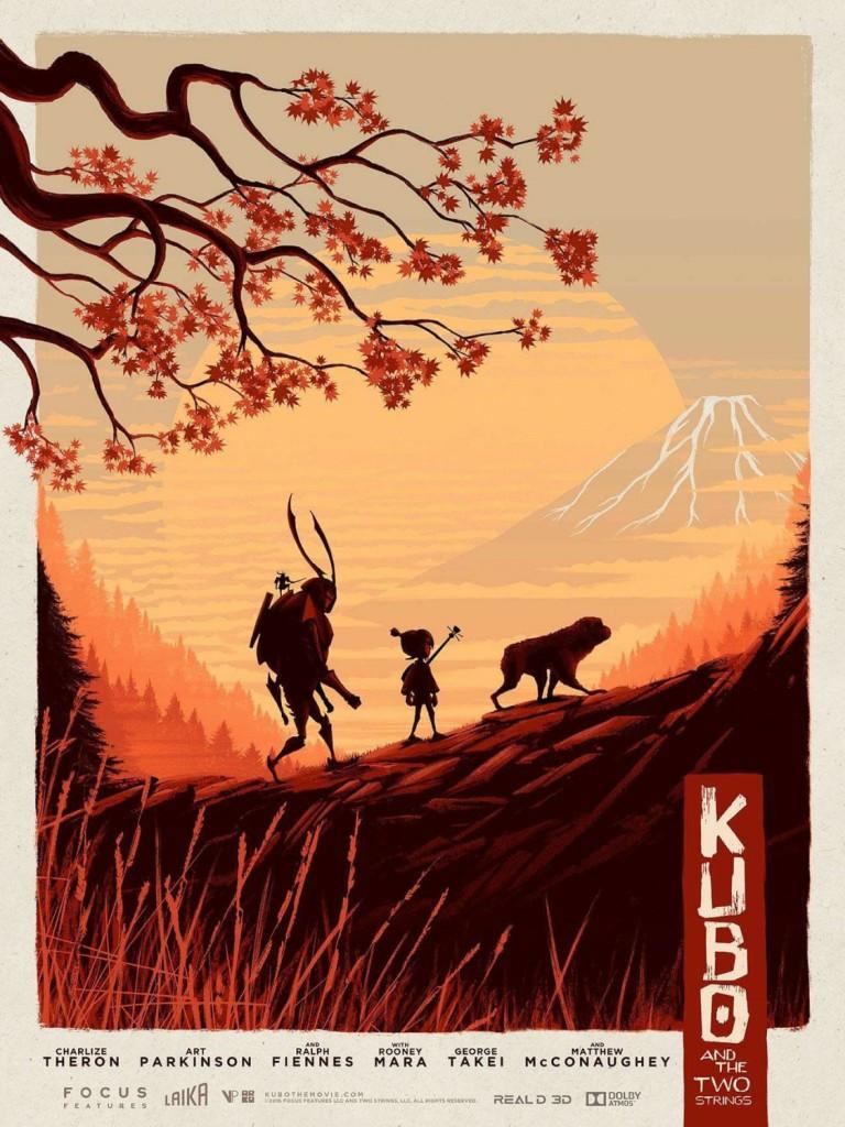 kubo_big