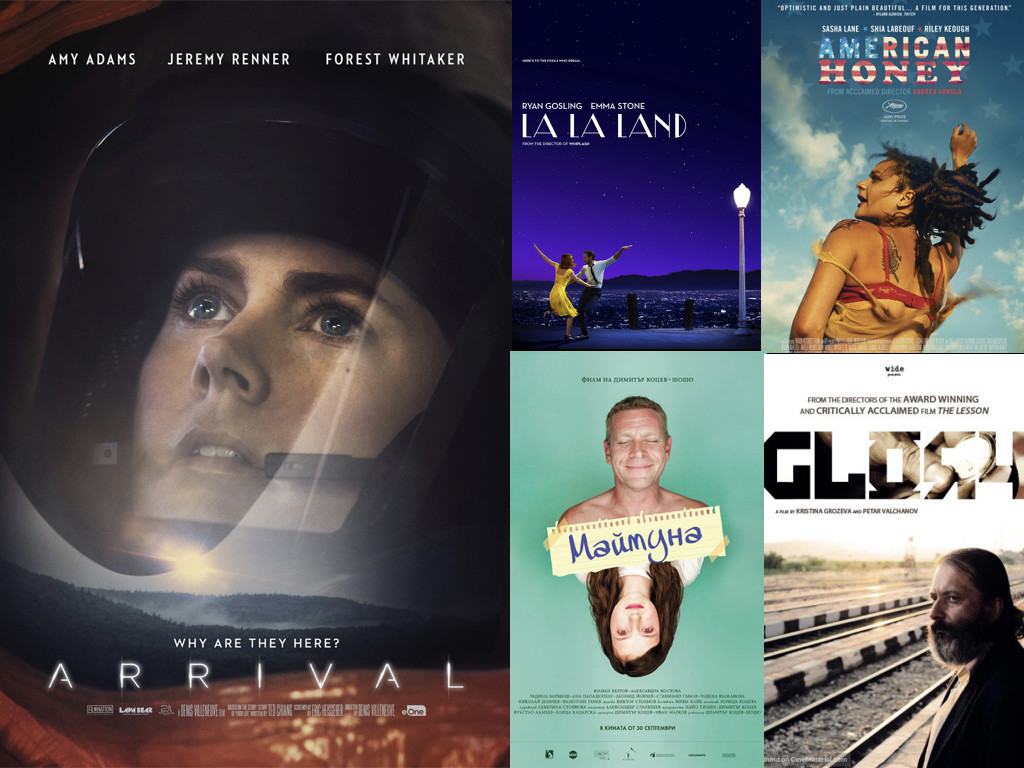 best_films_2016-002