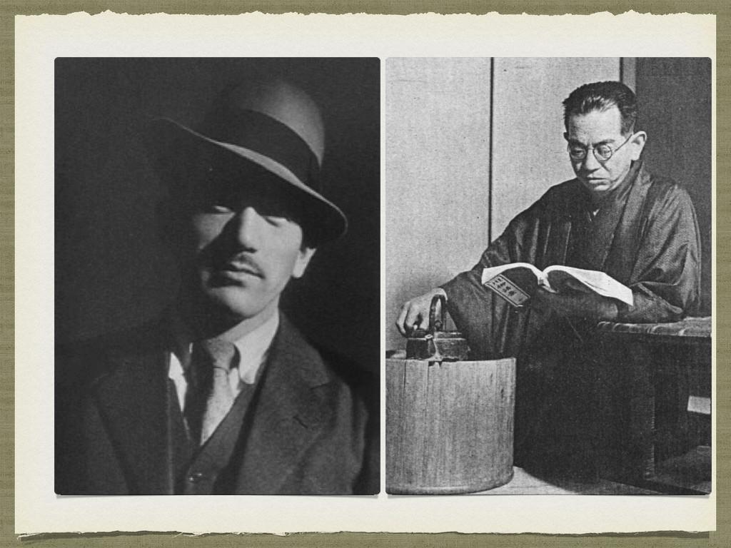 Ляво: Ясуджиро Озу / Дясно: Кого Нода