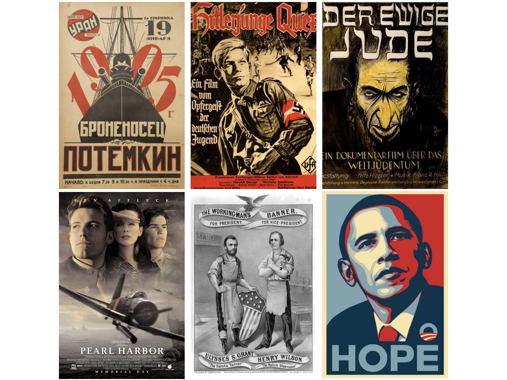 Броненосец Потёмкин 1925 / Hitlerjunge Quex 1933 / Der Ewige Jude 1940 / Pearl Harbor 2001 / Постери за президентската кампания в САЩ – разделени от един век