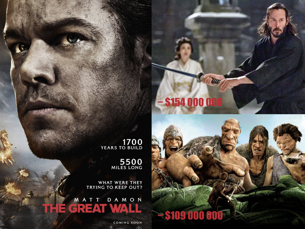 The Great Wall 2017