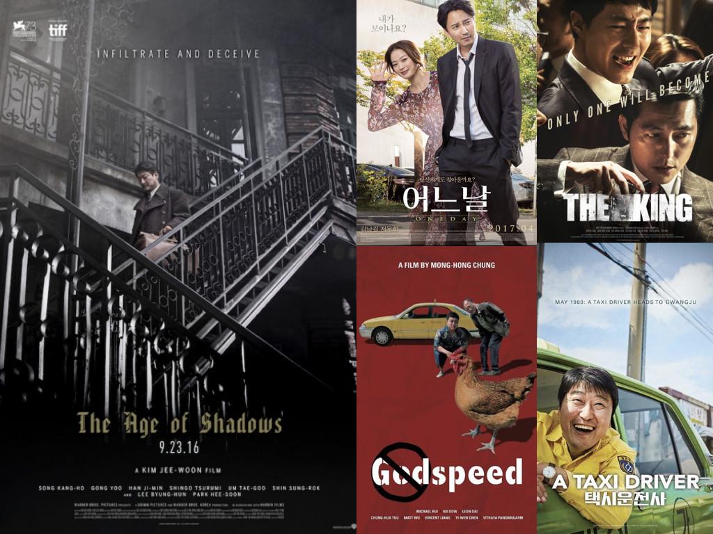 Best_Films_2017_Images.013
