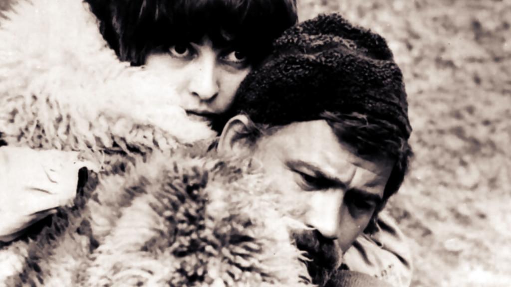 Козият рог 1972