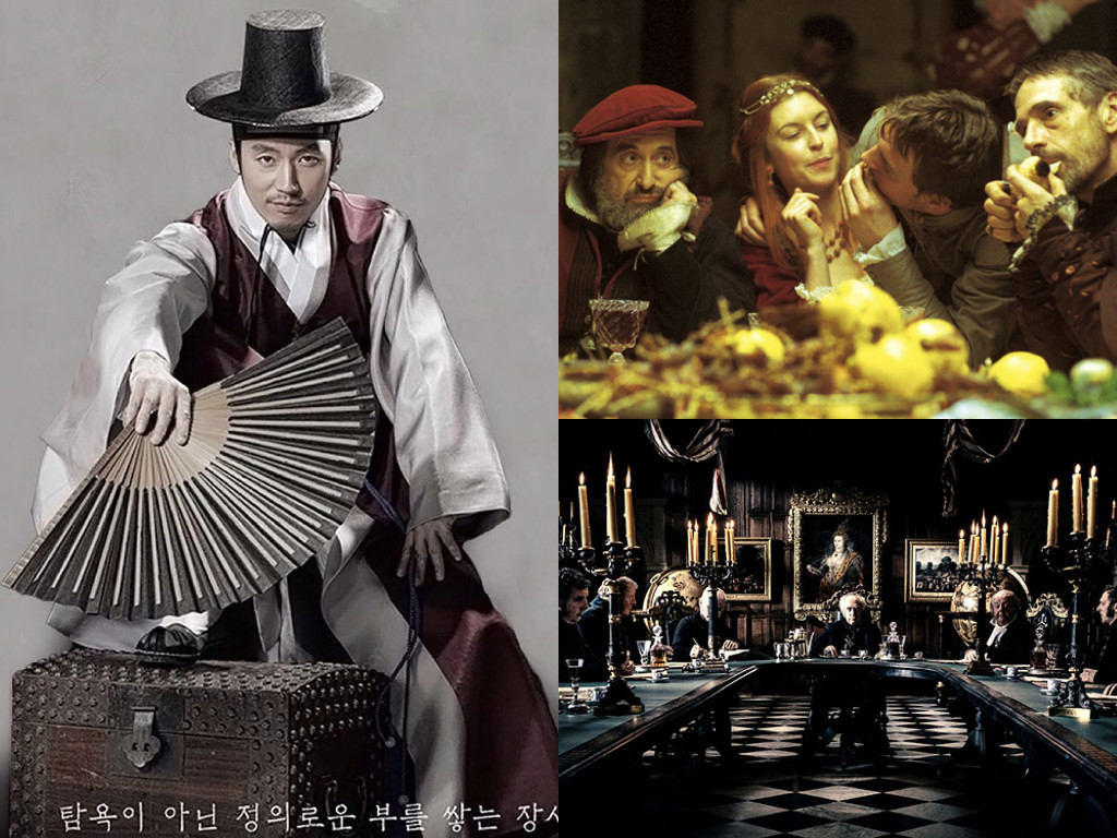 The Merchant: Gaekju 2015 / The Merchant of Venice 2004 / Taboo 2017